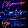 Klymaxx - Wild Girls