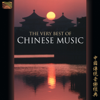 Beautiful Nandu River - Guangdong Musical Company & Well Lee