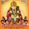 Anbey Sairam (Bhajans) - Various Artists
