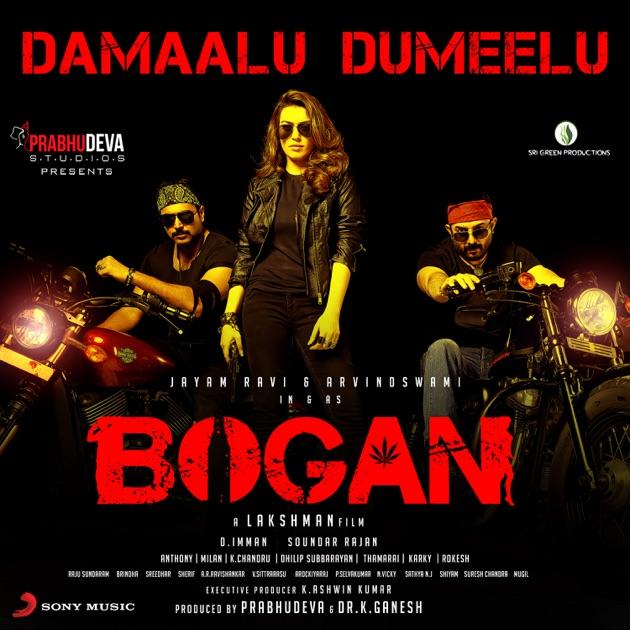 kavan movie torrent download tamilrockers