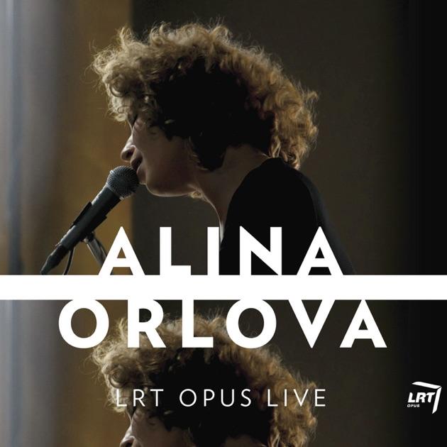 Алина Орлова 88 скачать