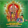 Amaithi Tharum Thiruppugazh - Hyderabad B. Siva