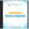 Learn Bengali Affirmations - EP - Trinity Affirmations