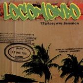 Locomondo - Den Kanei Kryo