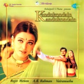 Kandukondain Kandukondain (Original Motion Picture Soundtrack)