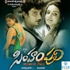 Simham Puli (Original Motion Picture Soundtrack) - EP