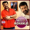 Hits of Mohanlal