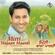 Hai Sohniya - Harbhajan Mann