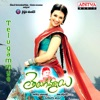 Telugammye (Original Motion Picture Soundtrack) - EP