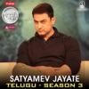 Satyamev Jayate 3 Telugu EP