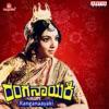 Ranganaayaki (Original Motion Picture Soundtrack)