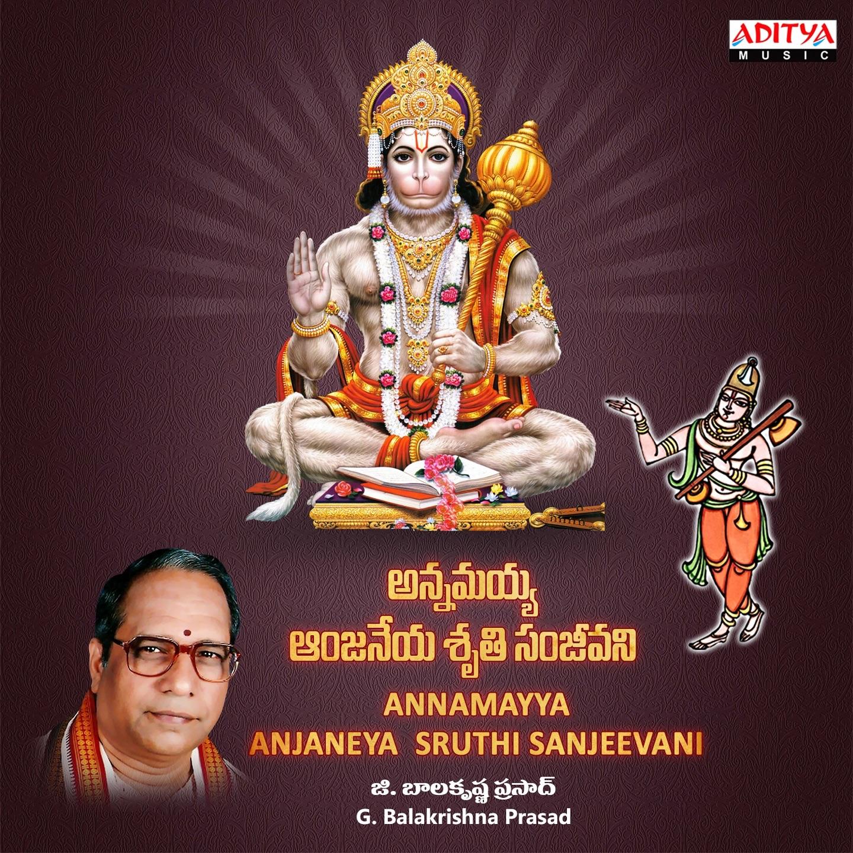 Mangabudhi Hanumantha