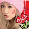 CHU-LIP - EP ジャケット写真