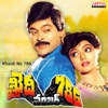 Khaidi No. 786 (Original Motion Picture Soundtrack) - EP
