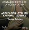 Instrumental Karaoke Series: Varios Artistas, Vol. 32 (Karaoke Version)