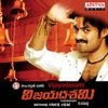 Vijayadasami (Original Motion Picture Soundtrack) - EP