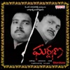 Gharshana Original Motion Picture Soundtrack EP