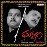 Neeve Amaraswarame thumbnail