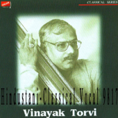 Hindustani-Classical Vocal - 9817