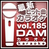 雲母坂~きららざか~(カラオケ Originally Performed By 川野夏美)