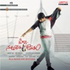 Pilla Nuvvu Leni Jeevitham Original Motion Picture Soundtrack
