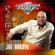 Joe Arroyo - Colección Diamante - 50 Éxitos - Joe Arroyo