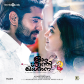 [Download] Kattu Mooliyo (Karaoke) MP3
