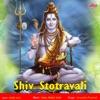 Shiv Stotravali
