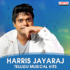 Harris Jayaraj: Telugu Musical Hits songs