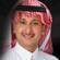 Law Yom Ahad - Abdul Majeed Abdullah