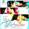 Maa Prema (Original Motion Picture Soundtrack)