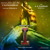 I (Original Motion Picture Soundtrack)-A. R. Rahman