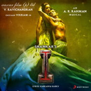 I (Original Motion Picture Soundtrack) - A. R. Rahman - A. R. Rahman