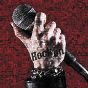 Rock On. - nano - nano