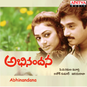 [Download] Prema Entha MP3