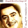 Bengali Best Ever Songs of Kishore Kumar Vol 1