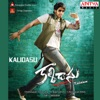 Kalidasu Original Motion Picture Soundtrack EP