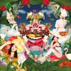 Red Velvet - Happiness artwork