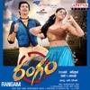 Rangam (Original Motion Picture Soundtrack) - EP