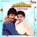 Kondaveeti Donga (Original Motion Picture Soundtrack) - Ilaiyaraaja