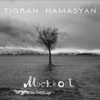 Tigran Hamasyan - Mockroot  artwork