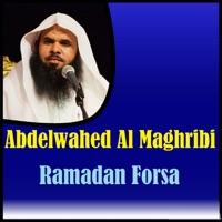 Ramadan Forsa (Quran)