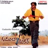 Gudumba Shankar (Original Motion Picture Soundtrack)