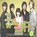 꽃보다 남자 (Original TV Series Soundtrack), Pt. 2 - Various Artists
