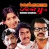 Kelkkatha Shabdam (Original Motion Picture Soundtrack) - EP