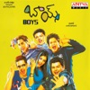 Boys (Original Motion Picture Soundtrack)