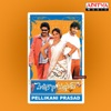 Pellikani Prasad Original Motion Picture Soundtrack EP