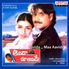 Aavida Maa Aavide Original Motion Picture Soundtrack EP