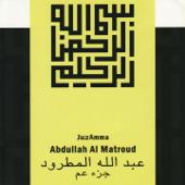 Juzz Amma (Quran)-Abdullah Al Matroud