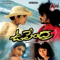 Upendra (Original Motion Picture Soundtrack) - EP